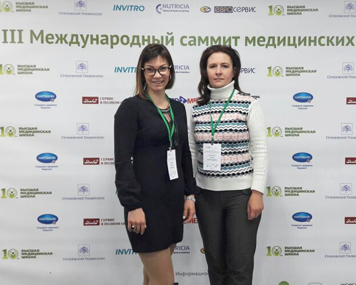 Nurses of the Center Returned from the International Summit